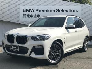 BMW X3 xDrive 20d Mスポーツ 全国認定保証・ワンオーナー・ハイラインPKG・黒レザーシート・LEDヘッドライト・アクティブクルーズコントロール・純正HDDナビ・全周囲カメラ・Bluetooth・地デジ・電動トランク・ETC・G01