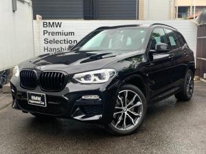 BMW X3 xDrive 20d Mスポーツ 認定保証・黒革シート・ハイラインパッケージ・アンビエントライト・ヘッドアップディスプレイ・アクティブクルーズコントロール・レーンチェンジウォーニング・純正ナビ・地デジ・ミラーETC・SOSコールG01