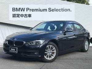BMW 3シリーズ 318i 認定保証・1オーナー・LEDヘッドライトライト・衝突軽減ブレ-キ純正HDDナビ・バックカメラ・リアセンサー・純正16インチアルミホイール・コンフォートアクセスレーンチェンジウォーニング・ミラーETC