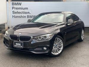 BMW 4シリーズ 420iグランクーペ ラグジュアリー ・認定保証・ワンオーナー・アクティブクルーズコントロール・レーンチェンジウォーニング・キセノンヘッドライト・電動リアゲート・純正ナビ・Bluetooth・バックモニター・サイドカメラ・ETC・SOS