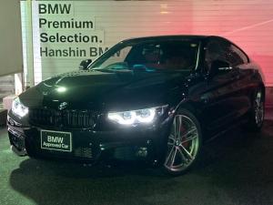 BMW 4シリーズ 420iグランクーペ Mスポーツ 認定保証・1オーナー・サンルーフ・コーラルレッドレザー