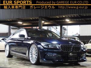 BMW 7シリーズ 740i 1オーナー 茶革 サンルーフ ハーマンカードン プラスパッケージ ドライビングアシスタントプラス 19inアルミ コンフォートシート パーキングアシスト ハイビームアシスト サラウンドビューカメラ ハーマンカードン ソフトクローズドドア HDDナビ