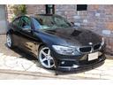 BMW/BMW 428iクーペ Mスポーツ ヘッドアップディス 禁煙1オナ