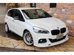BMW 2シリーズ 218dアクティブツアラー Mスポーツ エアロ 黒革 禁煙車
