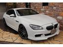BMW/BMW 640iクーペ Mスポーツパッケージ ACシュニッツァー禁煙