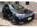 BMW/BMW X4 xDrive 28i Mスポーツ 茶レザー 禁煙1オーナー車