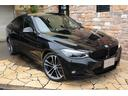 BMW/BMW 320iグランツーリスモ Mスポーツ ブラックレザー ACC