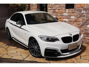 BMW 2シリーズ M235iクーペ MPerformanceEdition