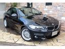 BMW/BMW 220iクーペ Mスポーツ 純正ナビ 禁煙ワンオーナー車