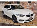 BMW/BMW M235iクーペ キセノン 純正18インチアルミ 禁煙車