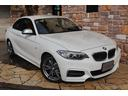 BMW/BMW M235iクーペ キセノン レッドレザー 禁煙ワンオーナー車