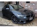BMW/BMW 428iクーペ Mスポーツ 赤革 地デジ 禁煙ワンオーナー車