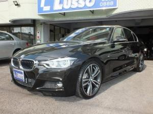 BMW 3シリーズ Mスポーツ スタイルマスター 限定24台