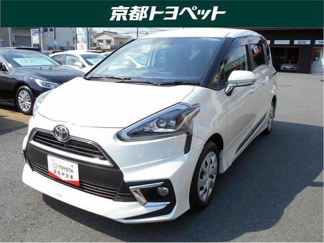 トヨタ認定中古車 近隣府県への販売に限定いたします。 SDナビ・地デジ・両側電動ドア・衝突被害軽減装置付きです。(U-mix)