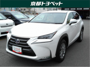 レクサス NX NX300h Iパッケージ トヨタ認定中古車