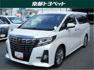トヨタ アルファード 2.5S Aパッケージ タイプブラック トヨタ認定中古車