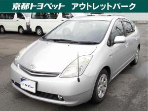 トヨタ プリウス S トヨタ認定中古車