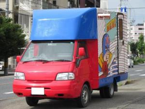 マツダ ボンゴトラック キッチンカー