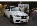 BMW/BMW X5 M ベースグレード