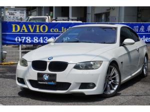 BMW 3シリーズ 335i Mスポーツパッケージ レッドレザーシート・サンルーフ