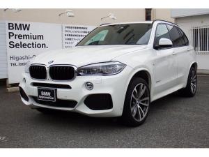 BMW X5 xDrive35dMsp1オナ セレクトPKG ACC黒革