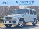 メルセデス・ベンツ/M・ベンツ G500 ロング