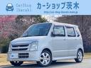 スズキ/ワゴンR FX-Sリミテッド