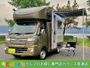 ダイハツ ハイゼットトラック スタンダードSAIIIt キャンピング JPSTAR-H1 ソファーベッド テーブル バンクベッド 専用レザーシート 2000Wインバーター 100V外部電源 電動サイドオーニング 150Wソーラーパネル 9インチオーディオ