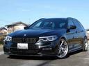 BMW/BMW 540i xDriveツーリング Mスポーツ