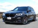 BMW/BMW X3 xDrive 20d Mスポーツ