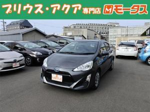 トヨタ アクア S ナビ TV バックカメラ 電格ミラー オートAC 禁煙車