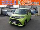 トヨタ/タンク G S キーフリー オートAC 両側PSD ABS 禁煙車
