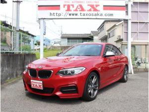 BMW 2シリーズ M235iクーペ ユーザー買取車 赤革シート