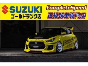 スズキ スイフトスポーツ 新車コンプリート20馬力UPエアロボディKIT