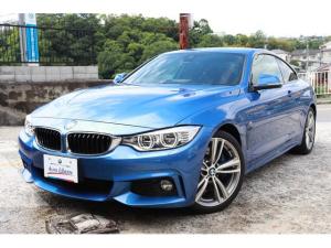 BMW 4シリーズ 428iクーペ Mスポーツ 2年間長期無料保証付 ワンオーナー 純正ナビ フルセグTV バックカメラ LEDヘッドライト ヘッドアップディスプレイ Mスポーツブレーキキャリパー コンフォートアクセス