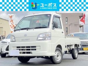 ダイハツ ハイゼットトラック エアコン・パワステ スペシャル 3方開 ユーザー買取車・1オーナー