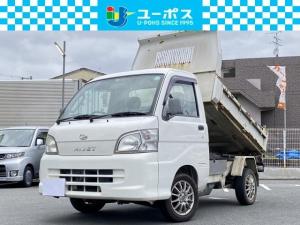 ダイハツ ハイゼットトラック ベースグレード 電動ライトダンプ ダンプ車・パワステ・エアコン・ユーザ買取