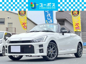 トヨタ コペン GR スポーツ GR スポーツ(2名)・BBSアルミホイール・純正ナビ・地デジTV・Rカメラ・シートヒーター・スマートキー・ETC・ユーザー買取