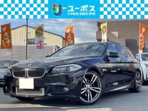 BMW 5シリーズ 523iツーリング Mスポーツパッケージ 黒革シート・車検整備2年付