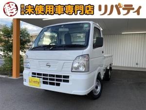 日産 NT100クリッパートラック DX 4WD 届出済未使用車 禁煙車 4WD 5MT