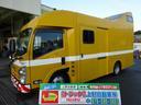 いすゞ/エルフトラック