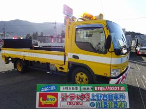 マツダ タイタントラック 平ボディ 新明和パワーゲート付 2t積み 元道路作業車