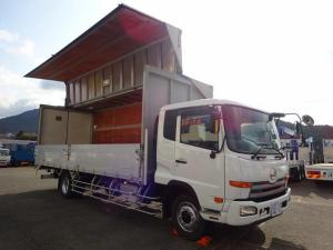 UDトラックス コンドル  増トン アルミウイング 6.7mボディ ワイド ベッド付 4650kg積載  中型免許対応 8t限定免許不可