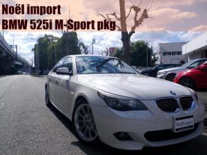 BMW 5シリーズ 525i Mスポーツパッケージ 最終モデル 黒革 地デジ