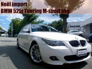 BMW 5シリーズ 525iツーリング Mスポーツパッケージ 最終モデル/NEWiドライブコントローラー/プッシュスタート/禁煙車