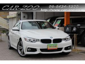 BMW 4シリーズ 435iカブリオレ Mスポーツ ブラックフルレザー インテリセーフ  ヘッドアップディスプレイ ドライブレコーダー GPSレーダー 3L直6Lターボ 306Ps フルオートハードトップカブリオレ