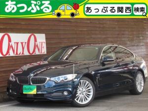 BMW 4シリーズ 420i xDrive GCP ラグジュアリー ベージュ革