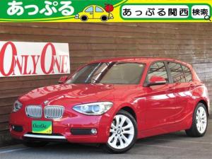 BMW 1シリーズ 116i スタイル オプション17AW ナビ地デジ