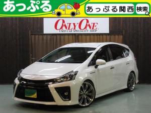 トヨタ プリウスアルファ Sツーリングセレクション・G's 9型ナビ 車高調 7人