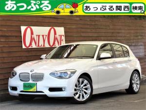 BMW 1シリーズ 120i スタイル 1オーナ 禁煙車 専用17インチAW ハーフレザーシート パワーシート キセノン LEDテール ダイナミックセレクト HDDナビ Bluetoothオーディオ Bカメラ コンフォートアクセス